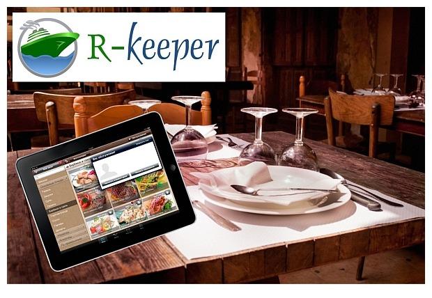 R-keeper programa | BIZNIO KONTAKTAI