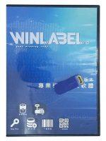 Etikečių kūrimo programa | Winlabel Professional